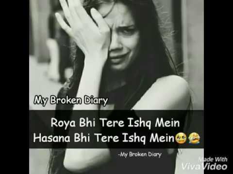 Roya Bhi Tere Ishq Me Best Sad Song
