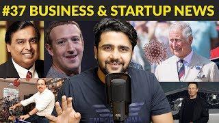 Business News #37 |Prince Charles,Facebook acquire JIO,Tesla,MakeMyTrip,Flipkart,Amazon,SoftBank,Ube