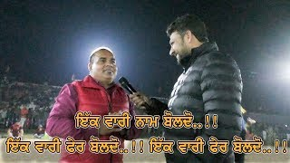 Interview | Makhan Ali | Pardeep Taina | Kabaddi365 | Kamalpura Kabaddi Tournament |
