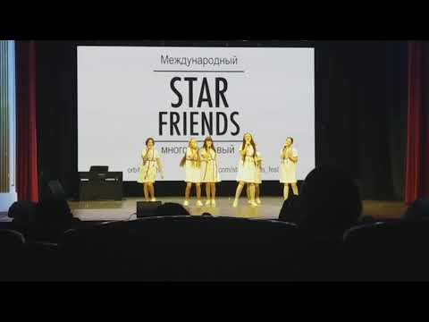 Группа Мята.  STAR FRIENDS. ЯНВАРЬ 2020. ПОРУШКА