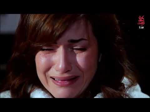 مسلسل بنات العيلة الحلقة 29 كاملة HD 720p / مشاهدة اون لاين