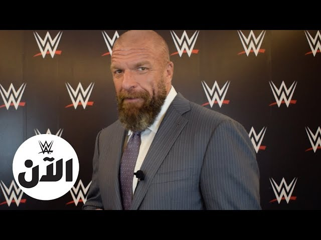 Exclusive Interview with Triple H Ahead of his Match at WWE Super ShowDown: WWE Al An