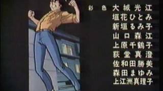 88年。 石原真理子主演の実写じゃなくてアニメのほうですわww.
