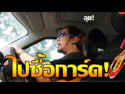 ขับรถตระเวณแถวบ้าน ได้ไฮเปอร์แรร์ซะงั้นอ่ะ! 555+