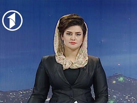 Afghanistan Dari News 16.11.2017 خبرهای افغانستان