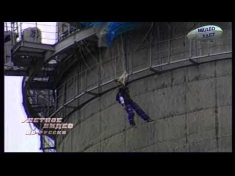 Девчонка прыгает с останкинской башни