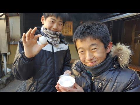 朝一番の、おんたま!! 草津温泉 温泉卵★ガラス工芸« 蔵 »