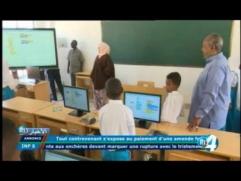 Télé Djibouti Chaine Youtube : JT Somali du 18/10/2017