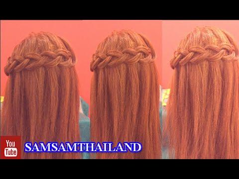 ทำผมไปโรงเรียน ทรง ง่ายๆเก๋ๆ I Hairstyles Back to School # 3 SAMSAM THAILAND