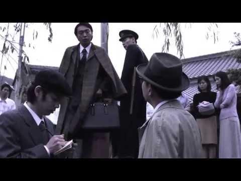 映画「D坂の殺人事件」予告編