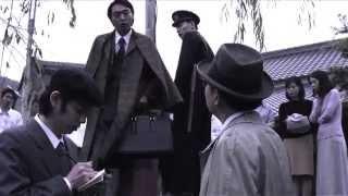 映画「D坂の殺人事件」予告編 明智小五郎 検索動画 8