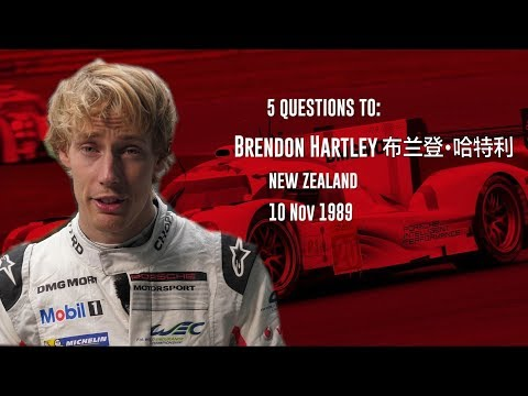 5 Questions to race driver Brendon Hartley