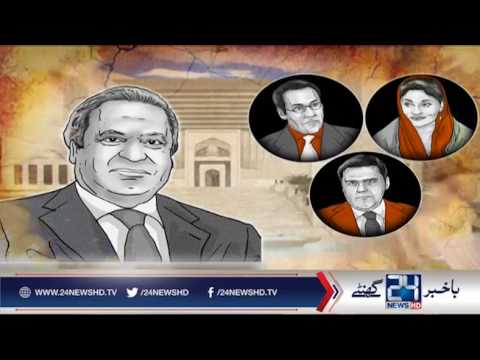NAB In Action Against Sharif Family