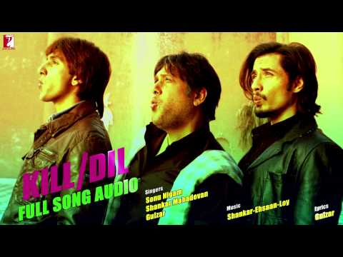 Audio Kill Dil Title Song with Lyrics