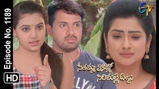 Seethamma Vakitlo Sirimalle Chettu | 24th June 2019| Full Episode No 1189 | ETV Telugu