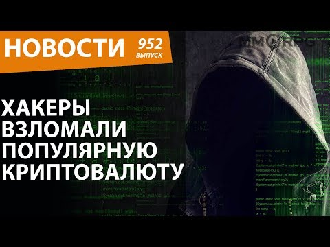 Хакеры украли и опубликовали новые серии «Игры престолов