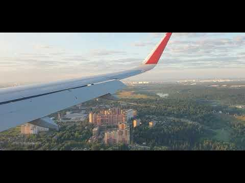 Самая мягкая посадка самолета Airbus A320 Мурманск-Москва