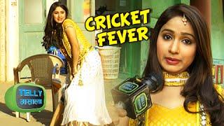 Radha Aka Pranali Ghoghare Cricket Fever | Interview | Mere Rang Mein Rangne Wali