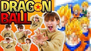 【Dragon Ball】超サイヤ人を下描きなしフルカラーで描いてみた!悟空・ベジータ・悟飯・悟天・トランクス