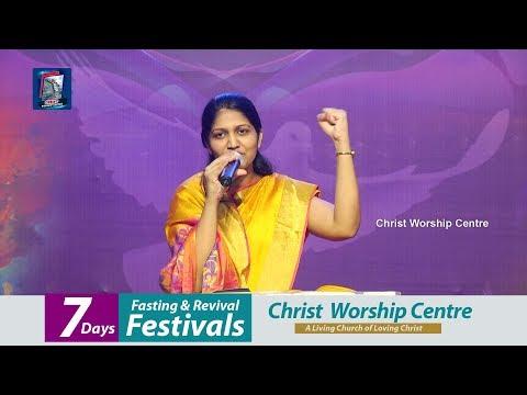 ఇది జరుగునని నేను అనుకోనని   Mrs Blessie Wesly   Latest Worship song 