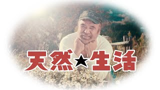 ゆうばり国際ファンタスティック映画祭 製作支援作品 3/18(日) 17:00〜 ...