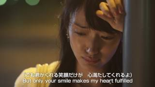 「きみはペット」加治ひとみエンディング曲「ラヴソング」ドラマver.MV...