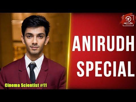Best BGMs Of Anirudh! Kaththi | Vedalam | 3 | Maari | VIP I TSK I #TopStarMichael I CS EP 11