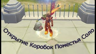 Royal Quest от TORTIKA