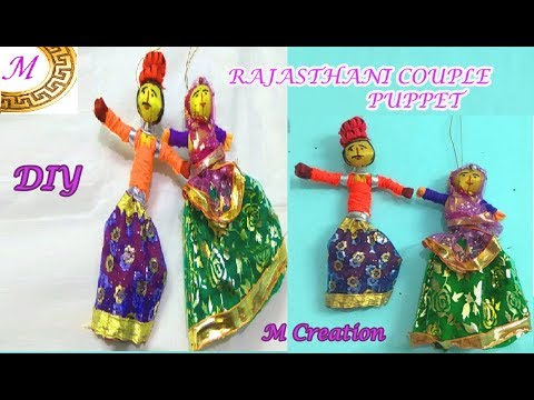 Rajasthani Couple Puppets Making|DIY Rajasthani Puppets Dolls