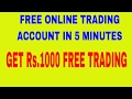 FREE ONLINE TRADING ACCOUNT IN 5 MINUTES