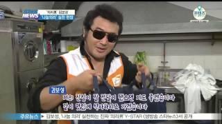 [Y-STAR] Kim Bosung interview (김보성, '나눔 의리' 실천하는 진짜 '의리남')