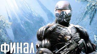"""Crysis. Прохождение 3. Сложность """"Спецназ / Delta""""."""