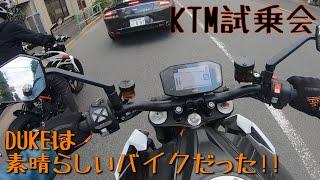 【MV AGUSTA F4】ep.94 ~初KTMに試乗!!クイックシフターはやっぱり最高‼︎