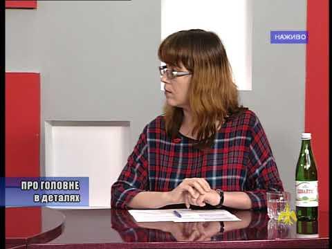 Про головне в деталях. В. Іваночко. І. Майгутяк. Що заважає розвитку книговидання Україні?