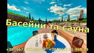видео Відпочинок в Карпатах у готелі Буковеля Villa Elena