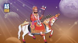 """Bolo Jay Ramapir"" | New Ramapir Bhajan | Baba Ramdevji Bhajan 2014"