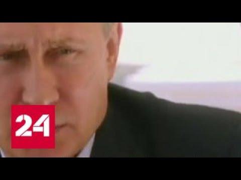Путин предупредил Стоуна, что ему достанется за фильм