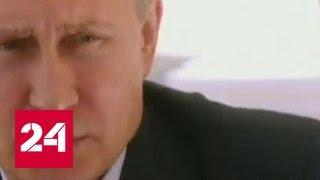 Смотреть видео Путин: Москва не станет халифатом онлайн