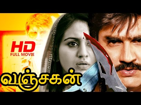 Tamil Full Movie | Vanchagan [  Sathruvu ] | Full Action Movie | Ft. Srikanth, Aksha