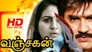 Tamil Full Movie | Vanchagan [  Sathruvu ] | Full Action Movie | Ft. Srikanth, Aksha