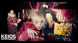 Download Mp3 Yohio - Merry Go Round