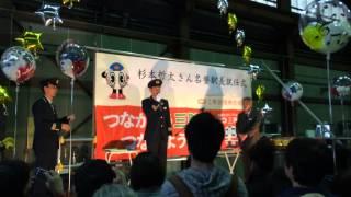 三陸鉄道さんてつ祭りにて。 あまちゃんの大向大吉駅長役の杉本哲太さん...