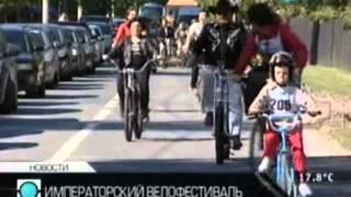 Смотреть видео Новости. Санкт-Петербург онлайн