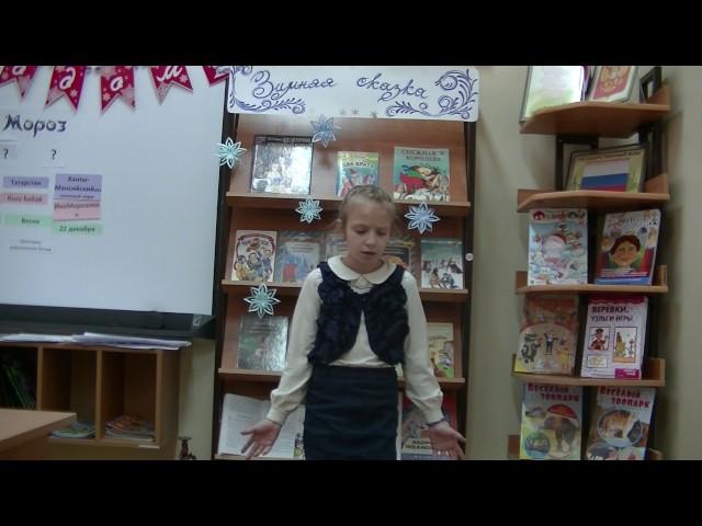 Изображение предпросмотра прочтения – ВладиславаАгафонова читает отрывок изпроизведения «Незнакомка» А.А.Блока