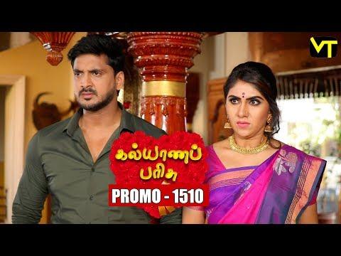 Kalyana Parisu Promo 21-02-2019 Sun Tv Serial  Online