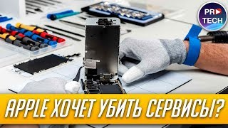 видео О ремонте