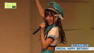 TOKYO MX 毎週土曜4時〜放送。アイドル専門番組。 おはよう!アイドル...