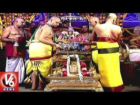 Tiruchanoor Sri Padmavathi Ammavari Brahmotsavam | Sarva Bhoopala Vahana Seva | V6 News