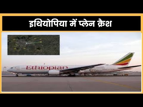 Ethiopian Airlines Boing 737 flight to Nairobi crashes with 149 passengers & 8 crew members onboard