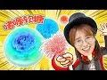 手工透明花朵軟糖DIY!一起來做jelly flower雕花吧!小伶玩具   Xiaoling toys
